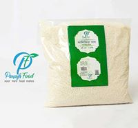 Panash Food Kalijira Rice – 1 kg