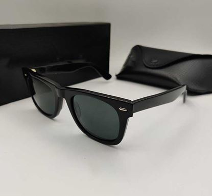 UV Protected Polycarbonate Sunglass - SS288