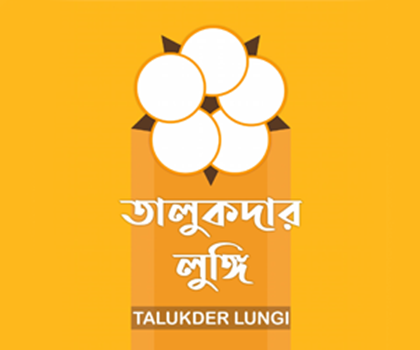 Picture for manufacturer Talukdar Lungi