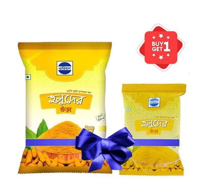 Orion Turmeric Powder 200gm (Turmeric Powder 50gm Free)
