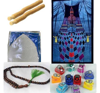 Jaynamaz with Tupi, Tasbih Counter, Mask & Miswak for Men Combo 1