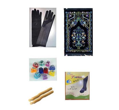 Jaynamaz with Black Hand Gloves, Socks, Mask & Tasbih Counter for Women Combo 1