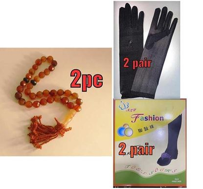 Black Socks, Gloves & Crystal Tasbih for Women Combo 2