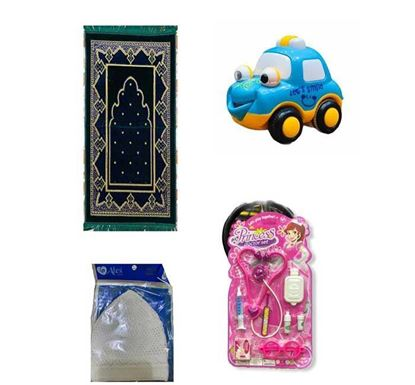 Jaynamaz, Tupi, Mask & Toy Gift for Kids Combo