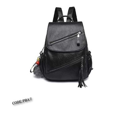 PU Leather Backpack for Women - PB47