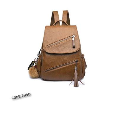 PU Leather Backpack for Women - PB48