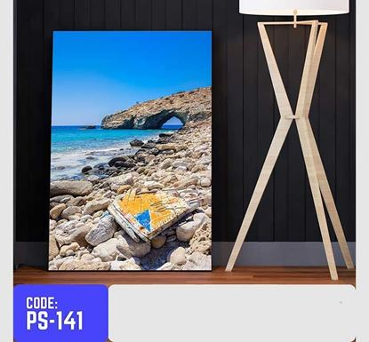 Tecmart Digital Printed Borderless Wooden Frame PS-141