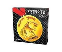 Panther Dotted Condom (3 Pieces Pack) - A009424 (5 Packs)