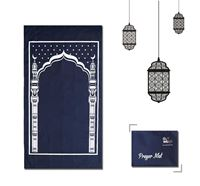 Portable Pocket Jaynamaz with Bag Out-02