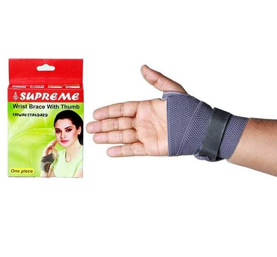 Supreme Wrist Brace with Thumb for Pain Relief