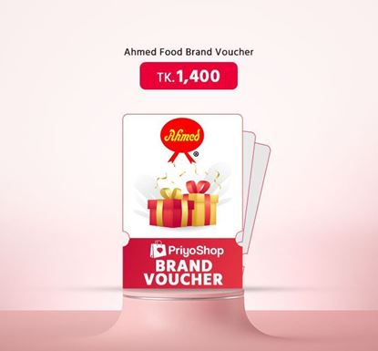 Ahmed Food Brand Voucher