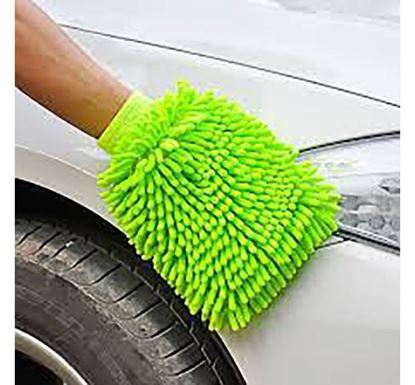 Microfiber Car Window Cleaning Gloves
