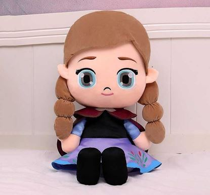 Princess Anna Plush Toy 12 Inch ST-35/12in-A