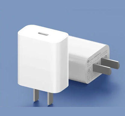 Xiaomi Unveils a 20W USB-C Fast Charger