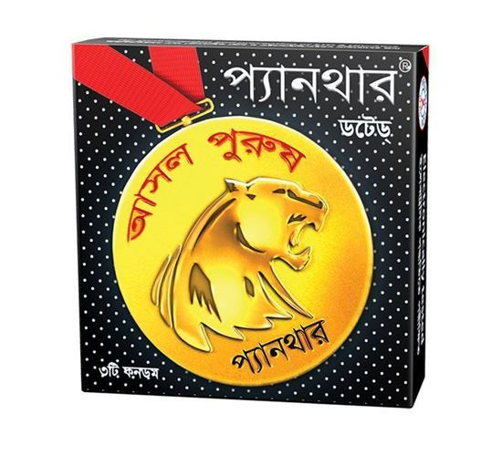 Panther Dotted Condom - 3 Pieces Pack