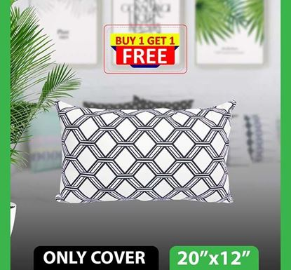 Decorative Cotton Cushion Cover 20 x 12 Inch - 77053 (Buy 1 & Get 1 Free)