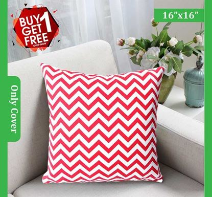 Decorative Cotton Cushion Cover 16 x 16 Inch - 77297 (Buy 1 & Get 1 Free)