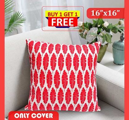 Decorative Cotton Cushion Cover 16 x 16 Inch - 77037 (Buy 1 & Get 1 Free)