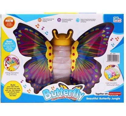 Dancing Butterfly Toy for Kids