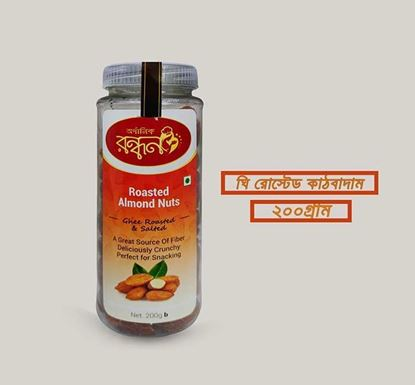 Organic Rondhon Ghee Roasted Almonds (Salted) - 200gm RNA