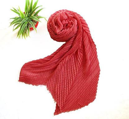 Aarong Cotton Hijab for Women – FC16 PIN