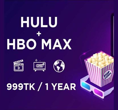 Hulu + HBO Max for 1 Year Subscription