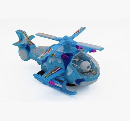 Helicopter Toy for Kids ZTWH-Z8870
