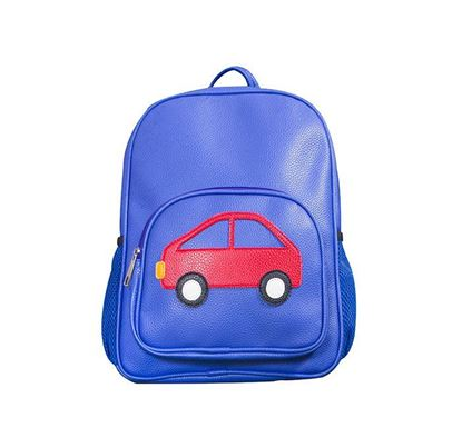 Leather Backpack for Kids RB-156
