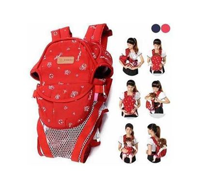 6 in 1 Comfortable Baby Carrying Bag