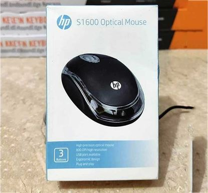 HP S1600 Optical Mouse