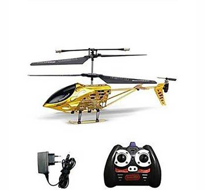 Remote Control Aircraft Toy