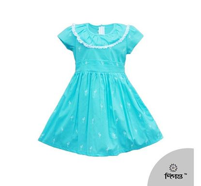 Diganta Cotton Frock for Baby Girl HF-453