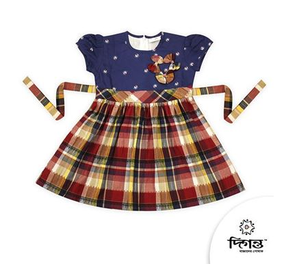 Diganta Cotton Frock for Baby Girl HF-513