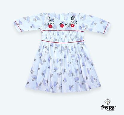 Diganta Cotton Full Sleeve Frock for Baby Girl FL-093