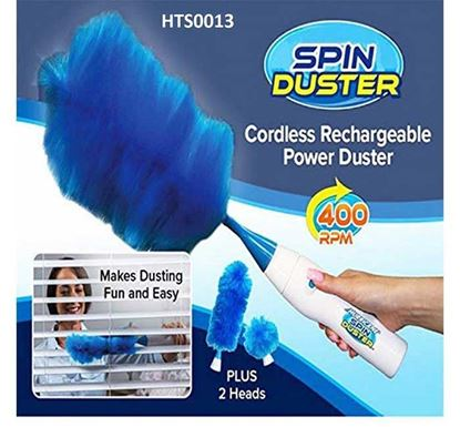 Hurricane Spin Duster - HTS0013