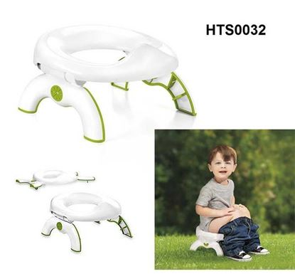 2 in 1 Travel Go Potty - HTS0032