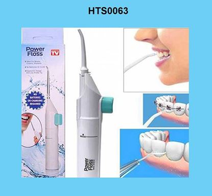 Power Floss Air Powered Personal Dental Water Jet - HTS0063