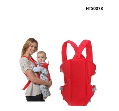 Baby Carrier - HTS0078