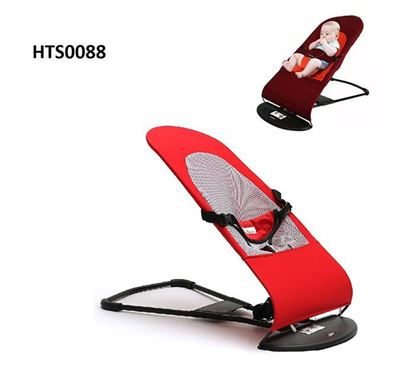 Baby Bouncer Chair - HTS0088