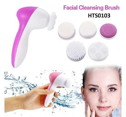 Facial Cleaning Brush - HTS0103