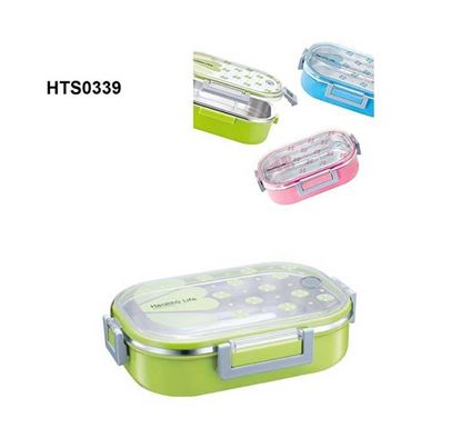 Stainless Steel Single Layer Lunch Box - HTS0339