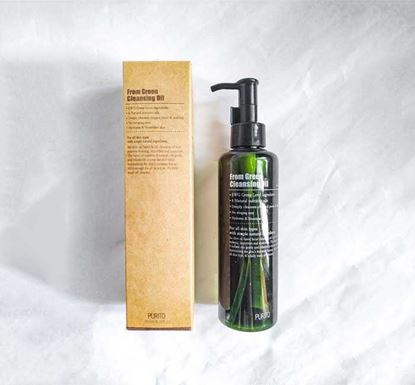 Purito From Green Cleansing Oil - 200ml