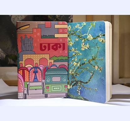 Dhaka & Almond Blossoms Notebook (SN202008122 & SN20213013) 2-Pack