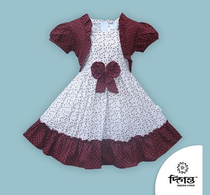 Diganta Cotton Frock for Baby Girl HF-523