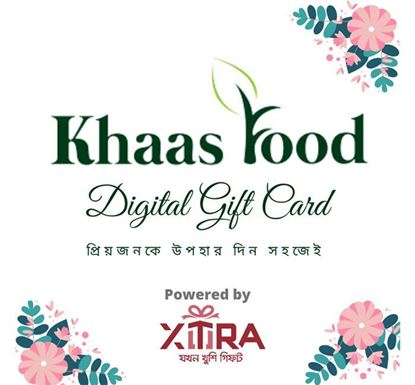Khaas Food Limited Gift Card BDT 1000
