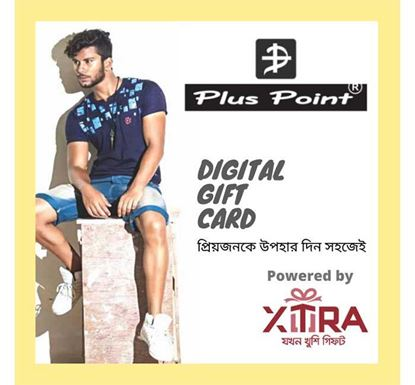 Plus Point Gift Card BDT 1000