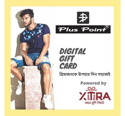 Plus Point Gift Card BDT 3000