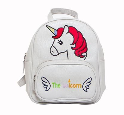 Faux Leather Backpack for Kids WTE RB-185